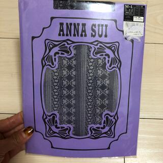 アナスイ(ANNA SUI)の未使用 ANNA SUI パンスト(タイツ/ストッキング)