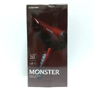KOIZUMI - ダブルファンドライヤー「MONSTER」 KHD-W720/R【新品未開封】