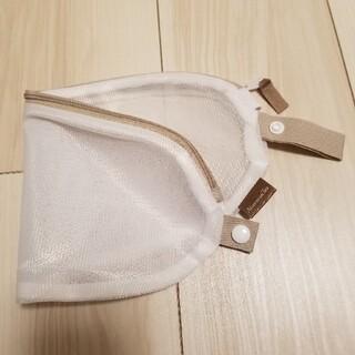 アフタヌーンティー(AfternoonTea)のAfternoon Tea マスク用洗濯ネット(日用品/生活雑貨)