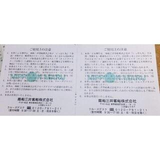 商船三井客船株式会社の株主優待券(にっぽん丸クルーズ優待券6枚)(その他)
