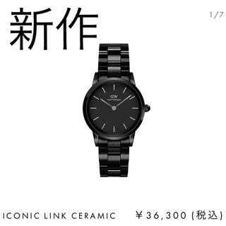 新作!ICONIC LINK CERAMIC 腕時計