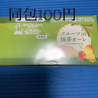 フルーツイン 抹茶オーレ 2袋 サンプル(茶)