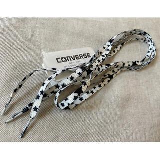 コンバース(CONVERSE)のconverse 靴紐 星柄⭐︎ (その他)