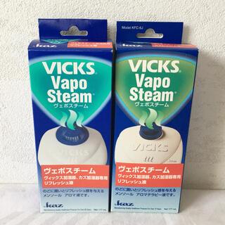 新品*ヴェポスチーム*リフレッシュ液*ヴィックス*加湿器*アロマ*(加湿器/除湿機)