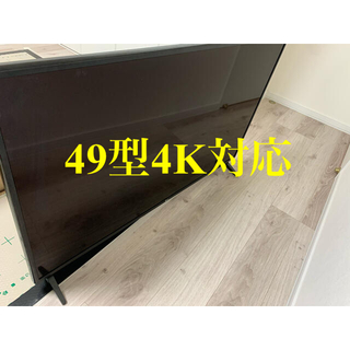 エルジーエレクトロニクス(LG Electronics)のLG テレビ 49型 ジャンク品 画面割れ(テレビ)