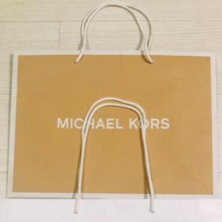 ケイトスペードニューヨーク(kate spade new york)のKate spade ケイトスペードマイケルコースMICHAEL KORS 紙袋(ショップ袋)
