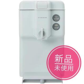 ドウシシャ - 【新品美品】ドウシシャ製全自動コーヒーメーカー