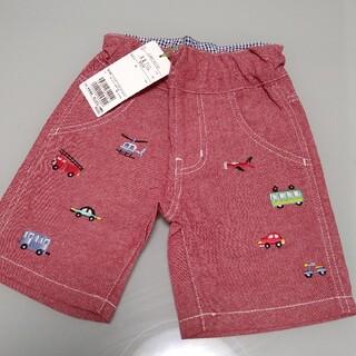 kladskap - クレードスコープ 乗り物 刺繍 ズボン 新品タグ付き80cm