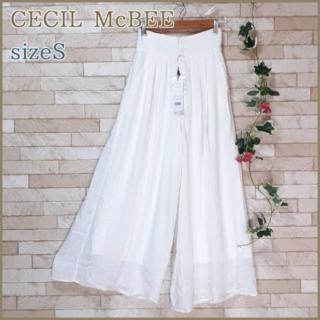 CECIL McBEE - ☆美品 セシルマクビー スカンツ 白 マキシ丈 パンツ スカート 前ボタン S