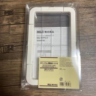 ムジルシリョウヒン(MUJI (無印良品))の【即完売品】無印良品 スマートフォン防水ケース 大 iPhone(モバイルケース/カバー)