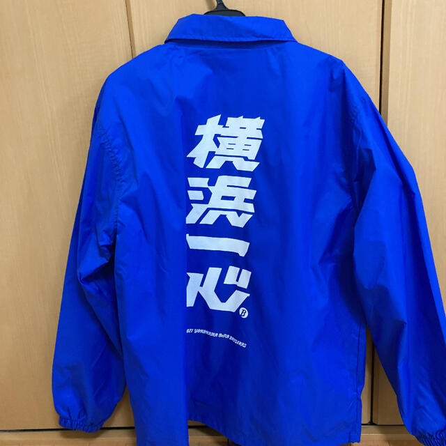 横浜DeNAベイスターズ(ヨコハマディーエヌエーベイスターズ)のDeNAベイスターズ/2021シーズンスローガン/コーチジャケット/Mサイズ スポーツ/アウトドアの野球(応援グッズ)の商品写真