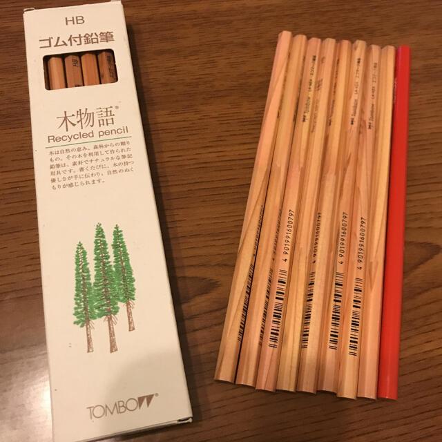 トンボ鉛筆(トンボエンピツ)のとみぎゅう様専用です。トンボ鉛筆 1ダース+8本 赤鉛筆1本 インテリア/住まい/日用品の文房具(その他)の商品写真