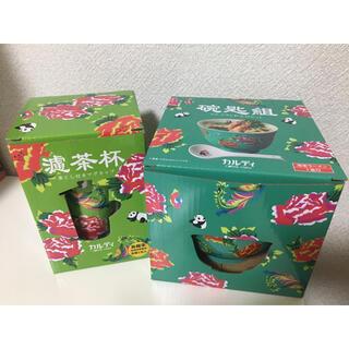 カルディ(KALDI)のカルディ オリジナル茶こし付きマグカップ&どんぶりとれんげセット(食器)