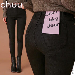 チュー(CHU XXX)のchuu -5キロジーンズ(デニム/ジーンズ)
