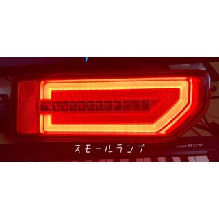 スズキ - 値下げ不可!スズキ 新型ジムニーJB64/74用 LEDテール 未使用品