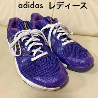 アディダス(adidas)の【adidas】美品▶︎ランニングシューズ スニーカー(シューズ)
