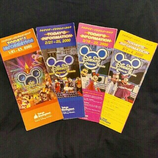 ディズニー(Disney)のディズニーランド TODAY'S  INFORMATION(4部)(アート/エンタメ/ホビー)