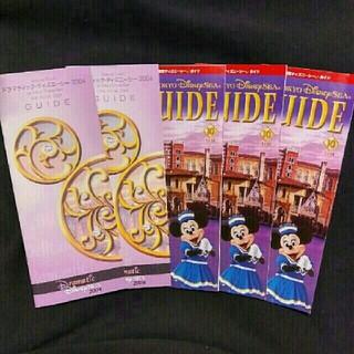 ディズニー(Disney)のドラマティック・ディズニーシー GUIDE(アート/エンタメ/ホビー)