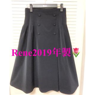 ルネ(René)のRene ルネ【美品】2019年💖レイニーストレッチスカート36 FOXEY(ひざ丈スカート)