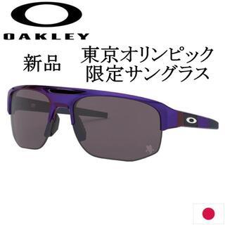 オークリー(Oakley)の新品■OAKLEY(オークリー)東京オリンピック限定モデル■マーセナリー(サングラス/メガネ)