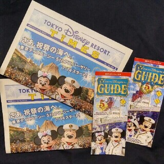 ディズニー(Disney)の東京ディズニーリゾートタイムス Vol.1 ディズニーシーGUIDE  5周年(アート/エンタメ/ホビー)