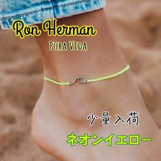 ロンハーマン(Ron Herman)のRon Herman 取り扱い Pura Vida ウェーブ アンクレット(アンクレット)
