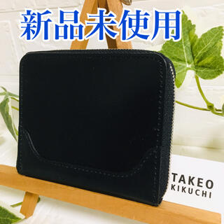 タケオキクチ(TAKEO KIKUCHI)の新品未使用 タケオキクチ コインケース 黒 財布 牛革 早い者勝ち(コインケース/小銭入れ)