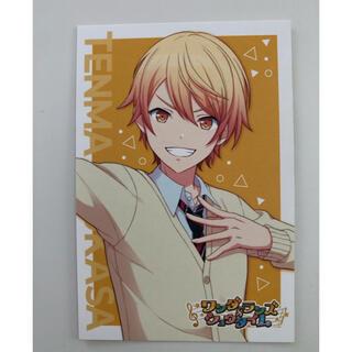 新品 プロジェクトセカイ 天馬 司 プロフィールカード アニメイト 特典(キャラクターグッズ)