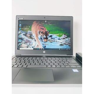 ヒューレットパッカード(HP)のHP ProBook 430G5 8GB/500GB 第7世代 i5(ノートPC)