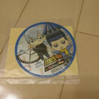 アキタショテン(秋田書店)の非売品 弱虫ペダル コースター(キャラクターグッズ)