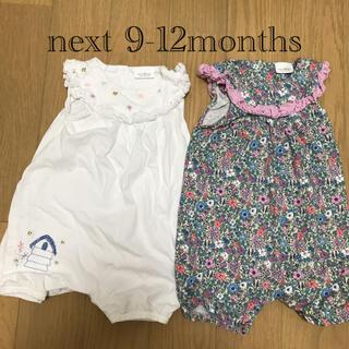 NEXT - ネクスト ロンパースセット 花柄 レース 刺繍 海外ブランド