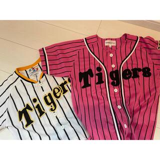 ハンシンタイガース(阪神タイガース)の阪神タイガースkids/120サイズ2枚セットユニフォーム(応援グッズ)