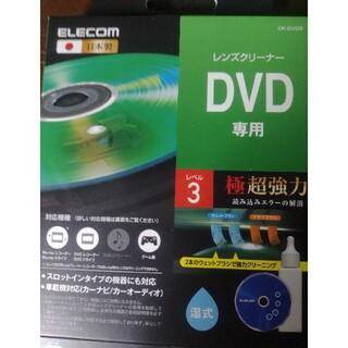 エレコム(ELECOM)のゲーム機レンズクリーナー(家庭用ゲーム機本体)