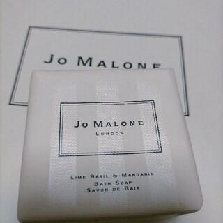Jo Malone - ジョーマローンロンドン ライムバジル バスソーブ