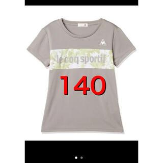 ルコックスポルティフ(le coq sportif)のルコックスポルティフ メンズ Tシャツ トップス グレー(Tシャツ/カットソー)