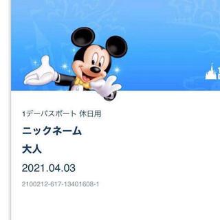 ディズニー(Disney)のグッズ購入用ディズニーシーチケット(キャラクターグッズ)