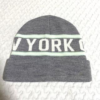 エヌワイシー(NYC)のNYC ニット帽 ニットキャップ ビーニー(ニット帽/ビーニー)