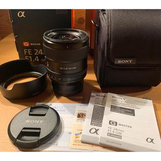 ソニー(SONY)のSONY FE 24mm F1.4 GM SEL24F14GM 美品 フィルター(レンズ(単焦点))