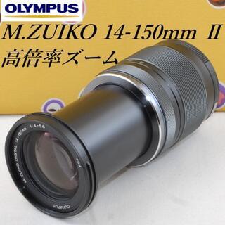 OLYMPUS - 高倍率ズーム★超望遠 防塵・防滴★オリンパス 14-150mm Ⅱ