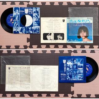 フィリップス(PHILIPS)の昭和レトロ 昭和 レトロ ヴィッキィー アナログコンパクト盤レコード盤 盤 雑貨(ポップス/ロック(洋楽))