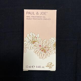 ポールアンドジョー(PAUL & JOE)のPAUL&JOE  ネイルトリートメントオイル(ネイルケア)