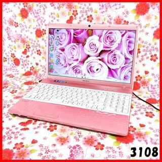 ソニー(SONY)の可愛いピンク♥ノートパソコン本体♪新品SSD♪カメラ♪初心者も安心♪Win10(ノートPC)