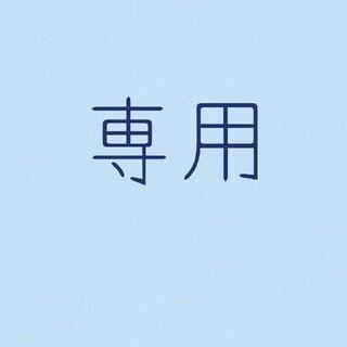 ナリス化粧品 - B_17 ナリス ルクエ3 オールパーパスローション 30ml×6本