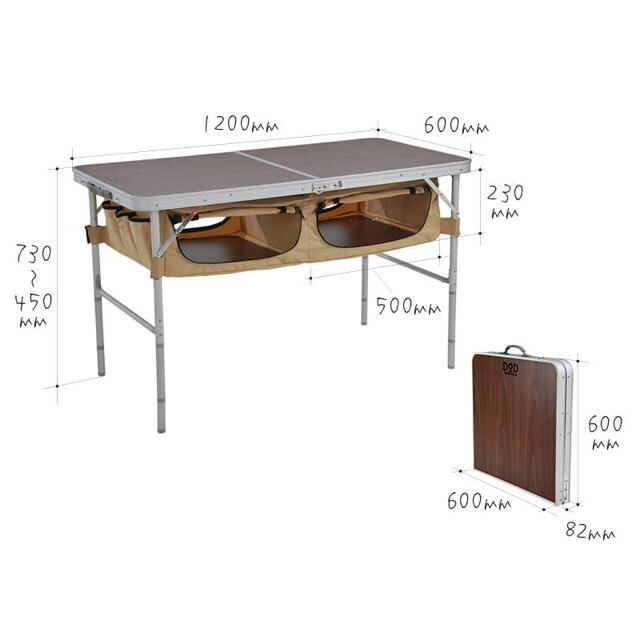 DOPPELGANGER(ドッペルギャンガー)のDOD ストレージアウトドアテーブル TB5-110T スポーツ/アウトドアのアウトドア(テーブル/チェア)の商品写真