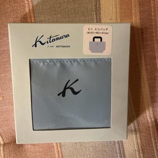 キタムラ(Kitamura)のキタムラエコバッグ(エコバッグ)