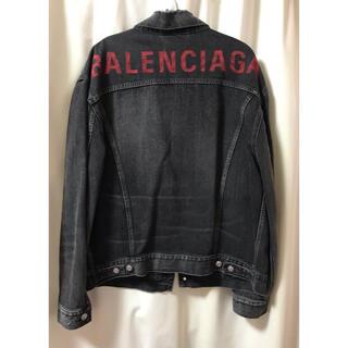 Balenciaga - バレンシアガ デニムジャケット 34