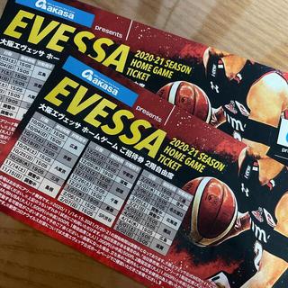 大阪エヴェッサ ホームゲーム ご招待券 2枚(バスケットボール)