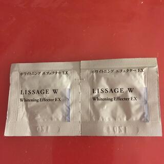 LISSAGE - 【新品未使用】リサージ ホワイトニング エフェクターEX サンプル