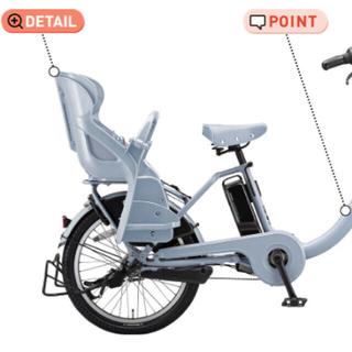 ブリヂストン(BRIDGESTONE)のブリヂストン bikke mob dd リアチャイルドシート(自転車)