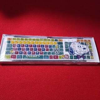 スヌーピー(SNOOPY)のスヌーピー パソコン キーボード USJ限定品 ユニバーサルスタジオジャパン(PC周辺機器)